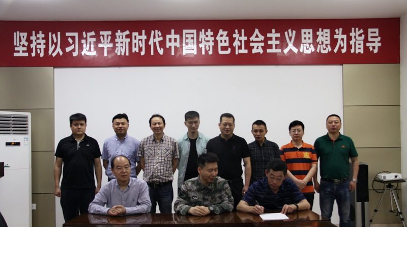 HEFEI SMARTER'S MILITARY CIVILIAN INTEGRATION DEVELOPMENT HAS MADE NEW BREAKTHROUGHS
